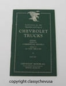 1933 Chevrolet Truck Owner / Shop Manual