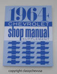 1964 Chevrolet Passenger Car Shop Manual Supplement