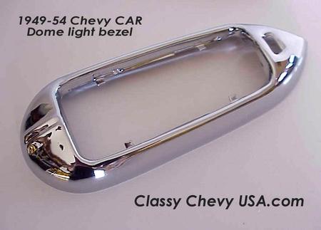 1949-1954 Chevrolet Car Dome Light Bezel 1 Piece