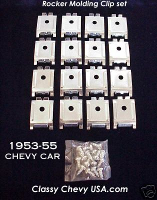 1953-1955 Chevrolet Rocker Molding Clip Set