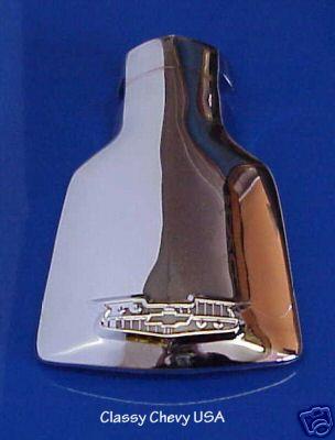 1955-56 Deluxe Exhaust Pipe Deflector