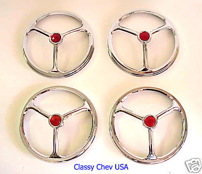 """5 3/4"""" Lucas Style Tri Bar Headlight Covers - RED Dot - Set of 4"""