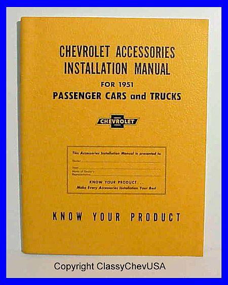 1951 Chevrolet Car & Truck Accessory Installation Manual