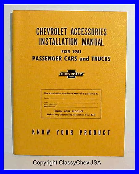 1951 Chevrolet Car & Truck Accessory Installation Manual