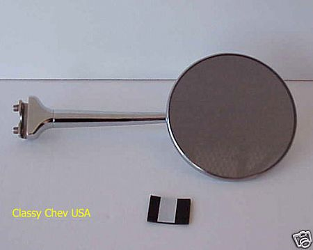 1937-53 Chevrolet Truck Exterior Adjustable Mirror