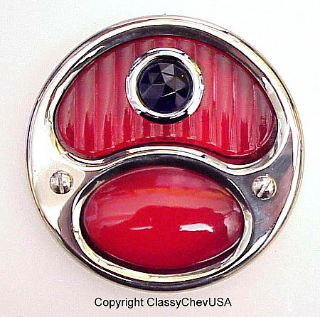 Deluxe Tail Light Assembly - Red with Blue Dot
